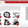 WordPress Сайт